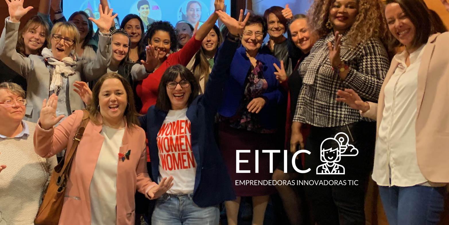 Continúan los pilotos EITIC: impulsando el emprendimiento femenino
